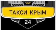 Такси по Крыму - трансфер с аэропорта Симферополь